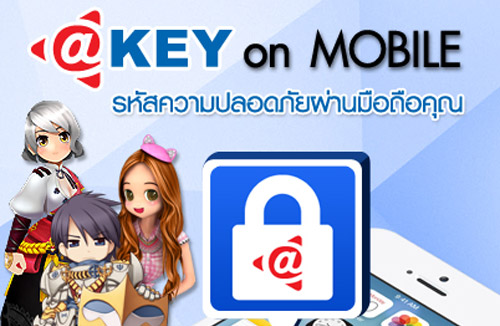 @Key on Mobile