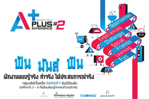 A Plus Experience 2